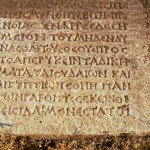 Diogenes of Oinoanda: The Inscription