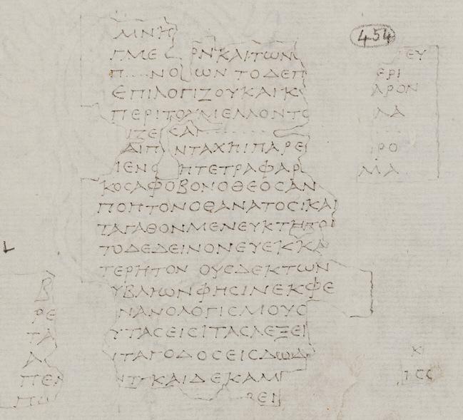 Tetrapharmakos Parchment