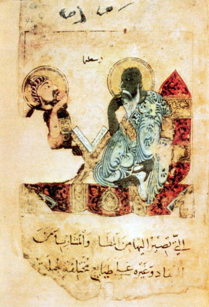 408px Arabic Aristotle