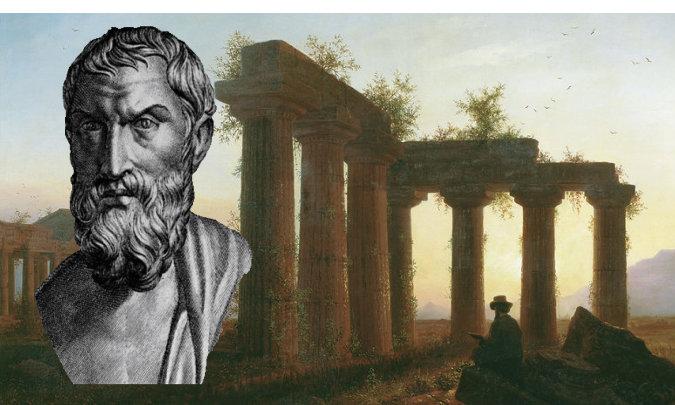 EpicurusSunset2