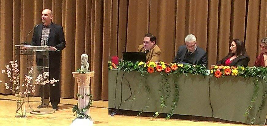 FifthSymposiumcropped2